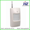 Wireless infrared detector HZ-5500 against the false alarm and alarm system