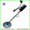 long range deep underground gold metal detector