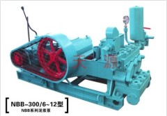 Triplex Single Action Horizontal Piston Pump for Well Drilling
