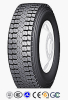 Highway All Steel Radial TBR Bus Tire Truck Tyre (1200R20)