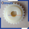mini pitch plastic conveyor belt sprocket (SNB-M3 24T)