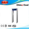 china coal body scaner Walkthrough metal security metal detector for airport