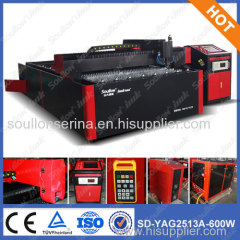 YAG metal laser cutter with high speed SD-YAG 2513