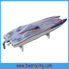 Large scale remote control boats 1/5 scale rc boat