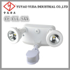 80 outdoor wall mounted motion sensor lights with 2-head