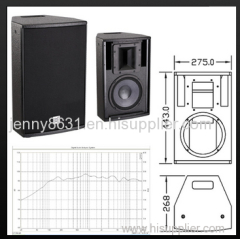 a 2-way, full range loudspeaker system.