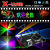 laser equipment 300mw rgb full color disco light