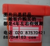 SP3905 LITHIUM BATTERY PACK FOR SAILOR GMDSS SP3110/SP9110/SP6701 VHF 2 WAY radiotelephone
