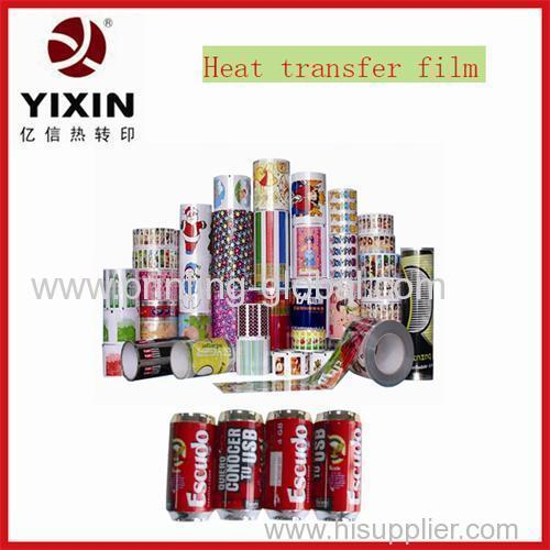Heat transfer plastic cup film