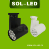 SOL LED Track Light 7W DIP lamp LED Track light Energy-saving LED track light high lumen