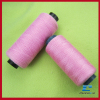 Sewing Bobbin Thread Small Spool Sewing Thread