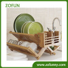New Product for 2014 Zofun Bamboo Folding Dish Rack/Drainer