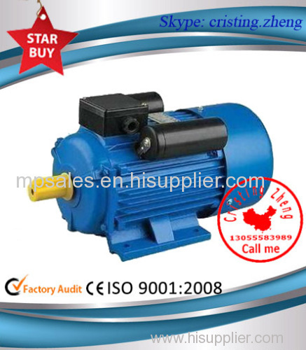 Heavy-Duty Single-Phase Capacitor Start Induction Motor
