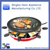 Double Layer 17-Inch Electric Skillet