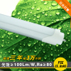 LED UL DLC T8 1.2M 18W tube light UL E466140