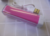 Universal Output 5V USB Mobile Phone Tube Moblie Battery Charger Power Bank 1200mah 2600mAh