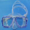 Prefessional watersports equipment low volume underwater scuba diving mask free dive blue
