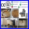 floating fish feed mill plant/tropical fish food