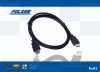 hdmi cable with filter