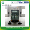 New type all closed self-discharging sweeper