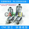 precision stainless steel cnc turning stainless steel parts cnc processing