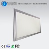 led ceiling panel light - Wholesale led panel light