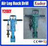 2014 Hot selling high qualily electric rock drill hammer drill