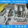best high Precision CNC small batch machining made in China
