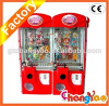 Super Prize Machine Hot Selling Prize Game For Game Center