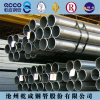 API 5L PSL1/PSL2 FBE/3PE Coated Steel Pipe