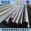 seamless carbon oil pipe API 5L GR.B X42 46 52 56 X60 X65 70 80