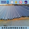 16''sch80 hot rolled steel pipe
