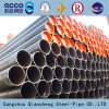 DIN1626 ERW LSAW welded black round steel pipe /tube