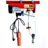 The micro electric hoist