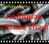 high strength China steel studless chain on sale