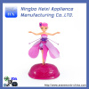 cute mini Induction flying doll