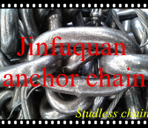 Hot sale Studless Anchor Chain for offshore cage