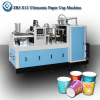 China Best Quality Paper Cup Machine