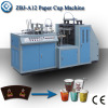 China Supplier Best Quality Paper Cup Folding Machine