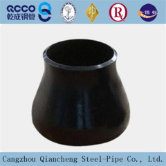 carbon teel Pipe Fitting concentric reducer