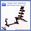 Good functional fitness equipment