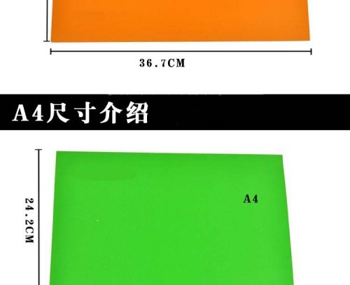 paper / A4 file collect / file folder