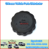 Chinese auto parts reservoir cap of Power steering Pump