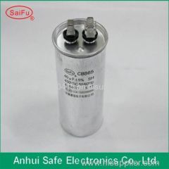 China manufacture Anhui Safe metallized film capacitor