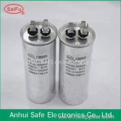 China manufacture metallized film capacitor