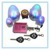 motorcycle mp3 player motorcycle motion alarm