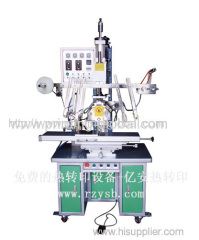 2014 new heat transfer machine for plastic product