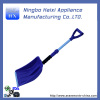 snow shovel for garden tool