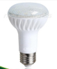 Reflector led spot light bulbs Reflector led down ceiling light Reflector led R63 light bulbs COB led spot light bulb