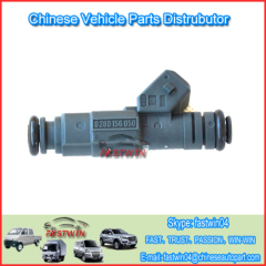 Fuel injector nozzle for GEELY 3 CYLINDER 0280156050